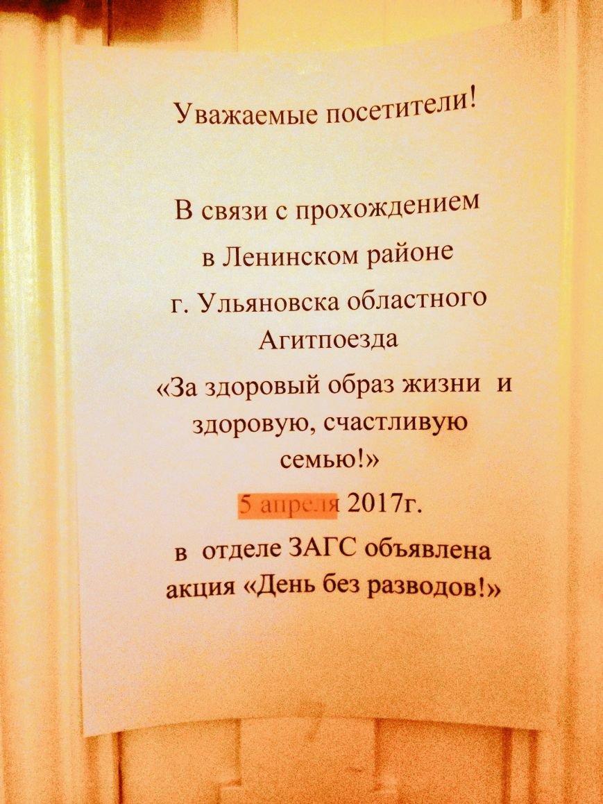 Семейная политика в Ульяновске живет устарелыми методами, фото-2