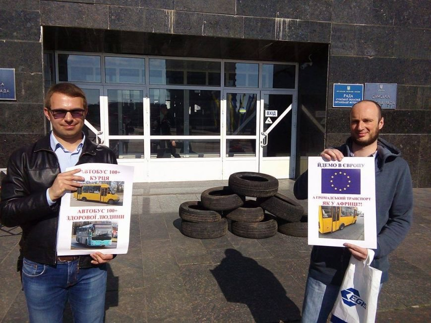 «Хрен вам, а не 5 гривен»: в Сумах протестуют против  повышения стоимости проезда в маршрутках (ФОТО), фото-6