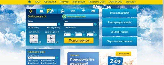 """""""МАУ"""" оголосили про введення лоу-кост тарифів на своїх внутрішніх і міжнародних рейсах: відповіді на найпоширеніші запитання, фото-2"""