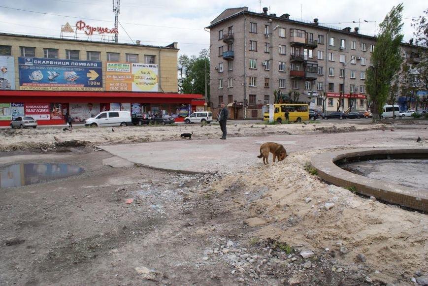 В Каменском на реставрацию фонтана потратят 3 млн гривен, фото-3