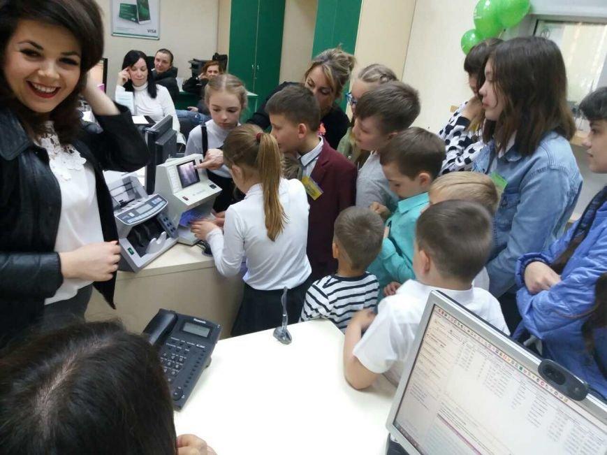 В Банке Кредит Днепр научили новомосковских школьников финансовой грамотности, фото-1