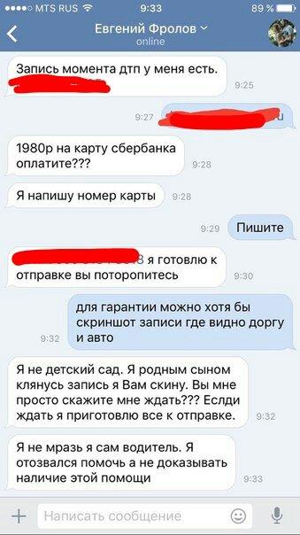 уаца3к2