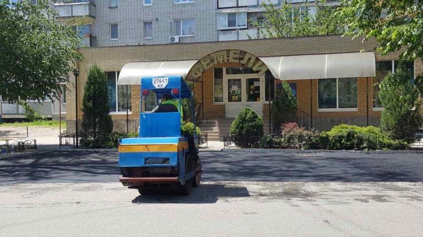 Новомосковск 0569 фемили 3