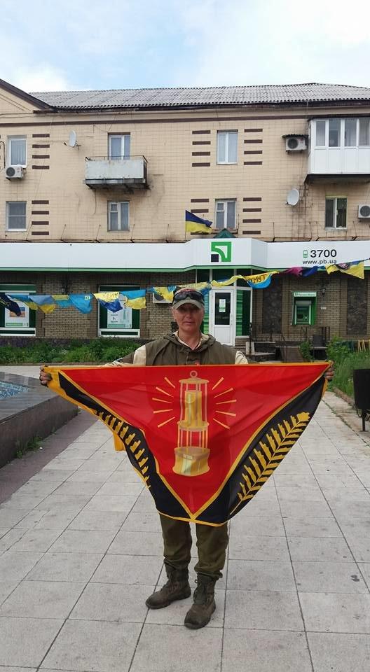 Флаг Мирнограда стал частью цепочки, символизирующей единство Украины, фото-1