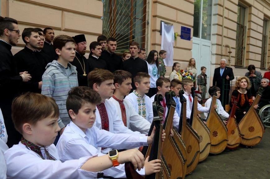 У Львові відкрили меморіальну дошку в пам'ять про загиблого в зоні АТО львів'янина: фоторепортаж, фото-3