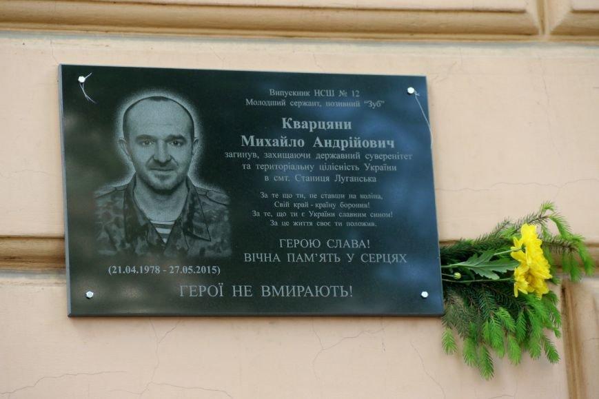 У Львові відкрили меморіальну дошку в пам'ять про загиблого в зоні АТО львів'янина: фоторепортаж, фото-6