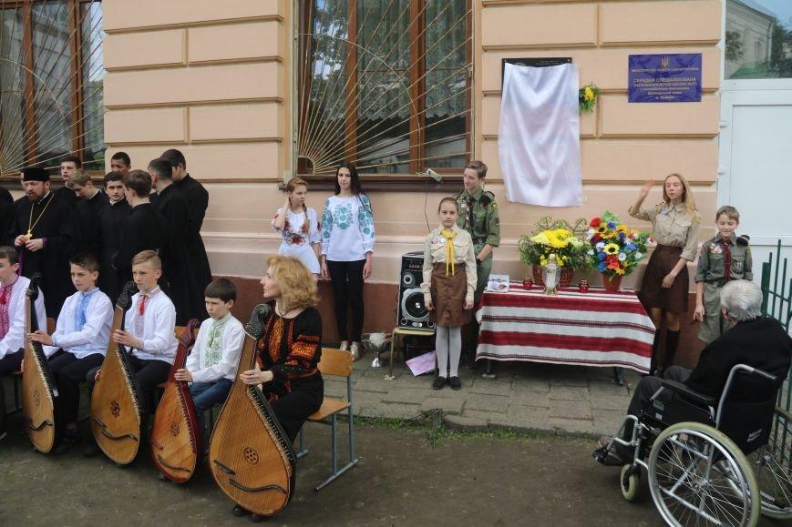 У Львові відкрили меморіальну дошку в пам'ять про загиблого в зоні АТО львів'янина: фоторепортаж, фото-1