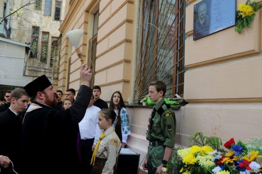 У Львові відкрили меморіальну дошку в пам'ять про загиблого в зоні АТО львів'янина: фоторепортаж, фото-8