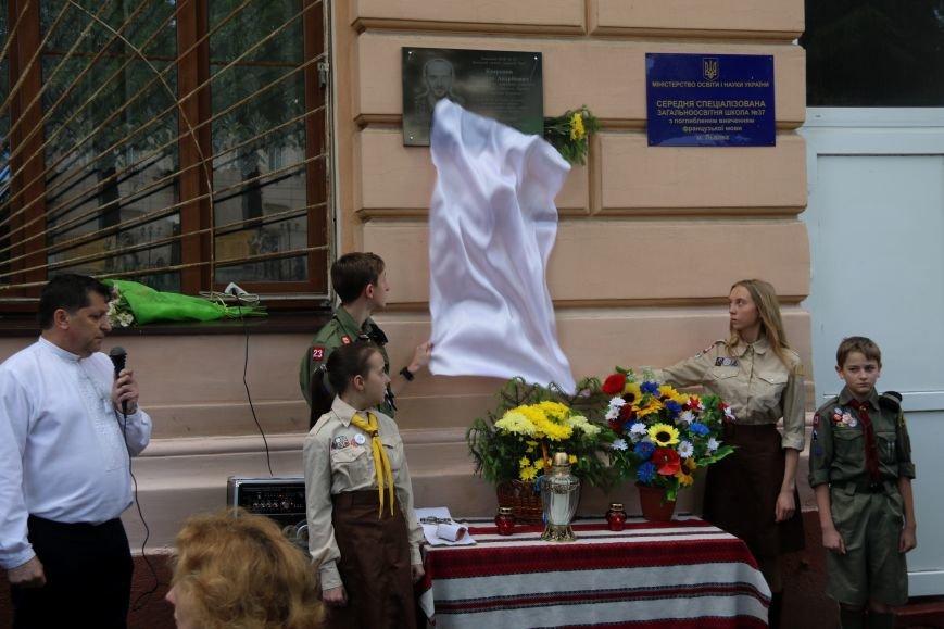 У Львові відкрили меморіальну дошку в пам'ять про загиблого в зоні АТО львів'янина: фоторепортаж, фото-5