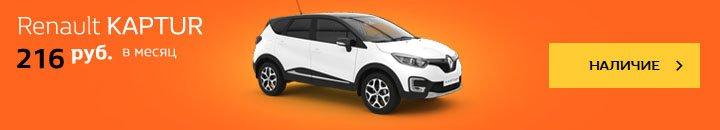 Renault Kaptur стал еще доступнее: снижена ставка по кредиту в белорусских рублях, фото-1