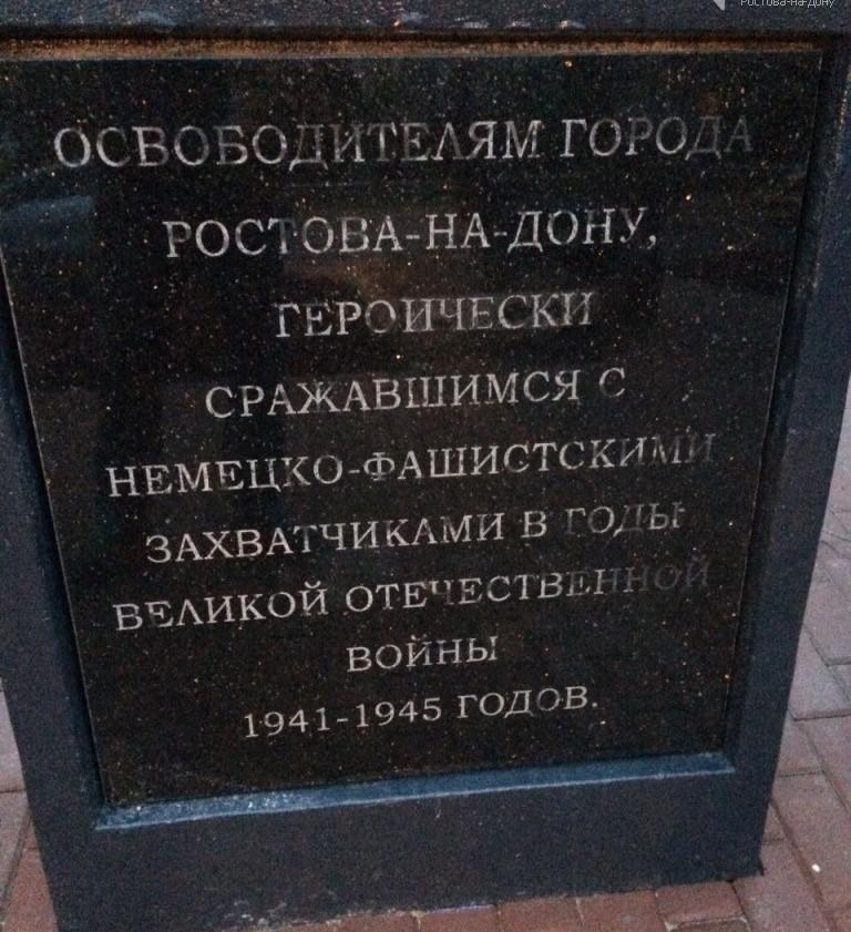 памятник исправленный111