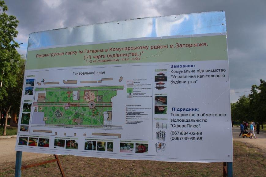 Реконструкция запорожского парка Гагарина началась почти год назад: что сделано, - ФОТО, фото-10