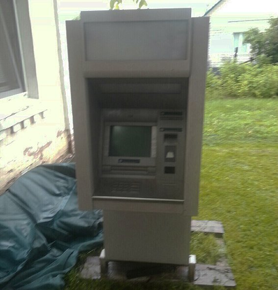 До суду направлено справу кіберзлодіїв, які обкрадали банкомати Павлограда, фото-1