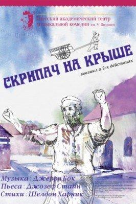 Театральный вечер в Одессе: какие постановки стоит посетить сегодня (АФИША), фото-1