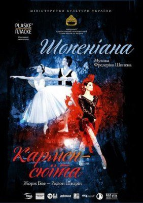 Театральный вечер в Одессе: какие постановки стоит посетить сегодня (АФИША), фото-2