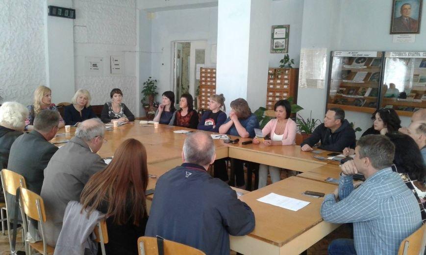 Круглый стол в Никополе: помощь участникам АТО и их семьям, фото-3