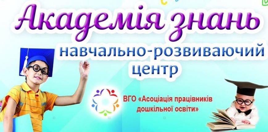 15032041_2156833737875240_1545621185742604263_n