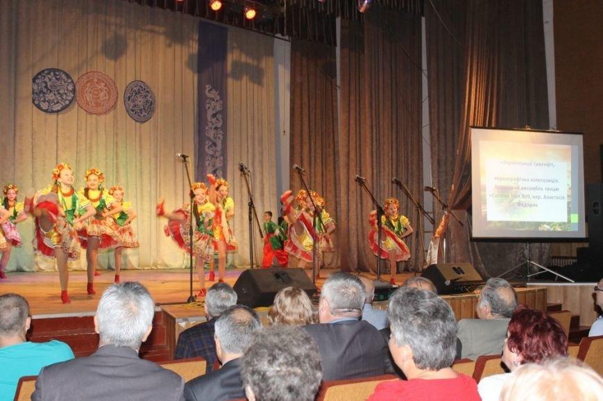 Звітний концерт творчих колективів, фото-6