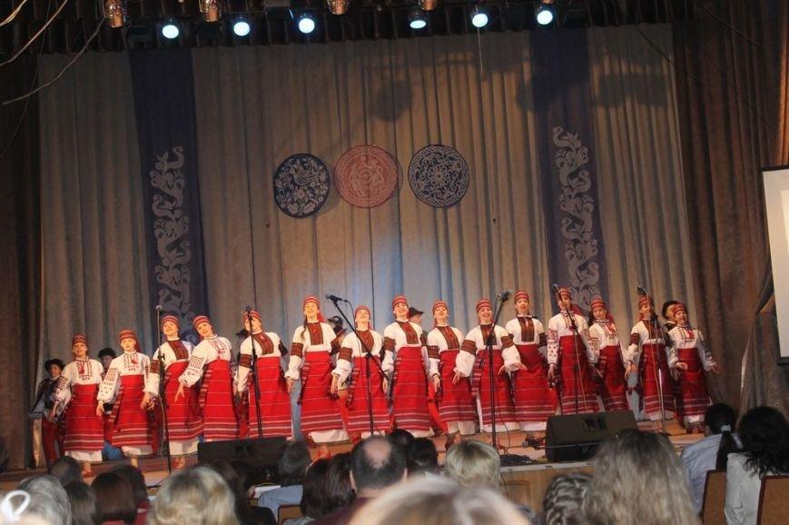 Звітний концерт творчих колективів, фото-7