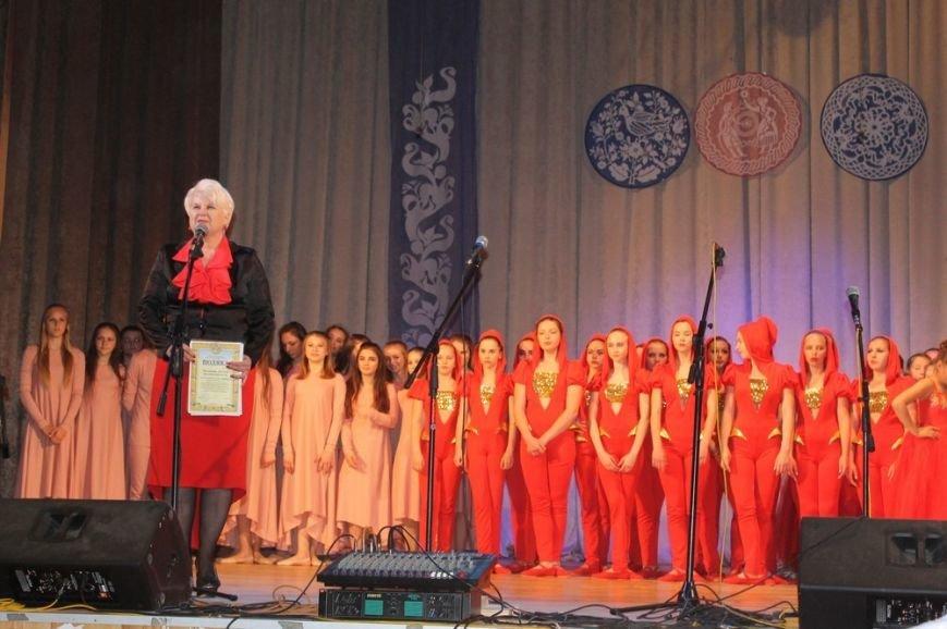 Звітний концерт творчих колективів, фото-9
