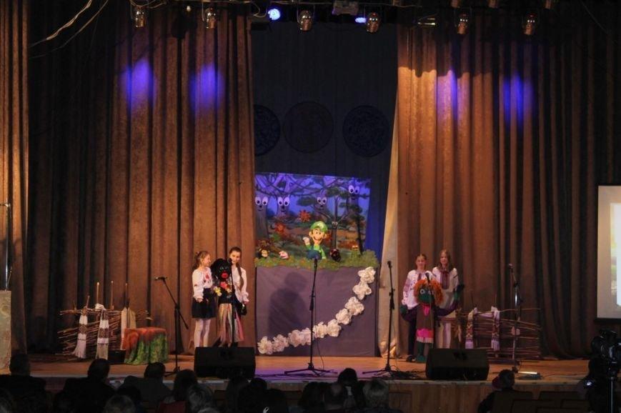 Звітний концерт творчих колективів, фото-12