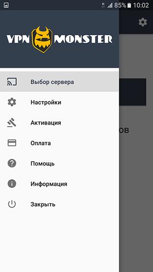 Обход блокировки «ВКонтакте» и «Одноклассники» за две минуты и бесплатно, фото-1