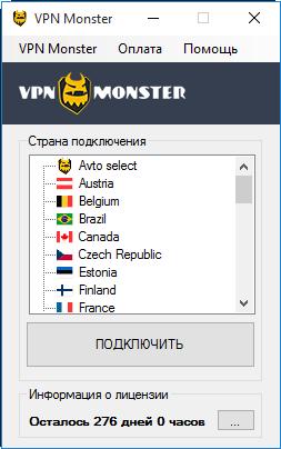 Обход блокировки «ВКонтакте» и «Одноклассники» за две минуты и бесплатно, фото-3