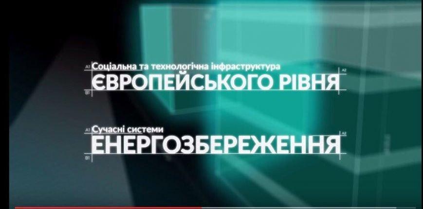 У Львові збудують інноваційний парк: все, що вам варто знати про цей проект, фото-5
