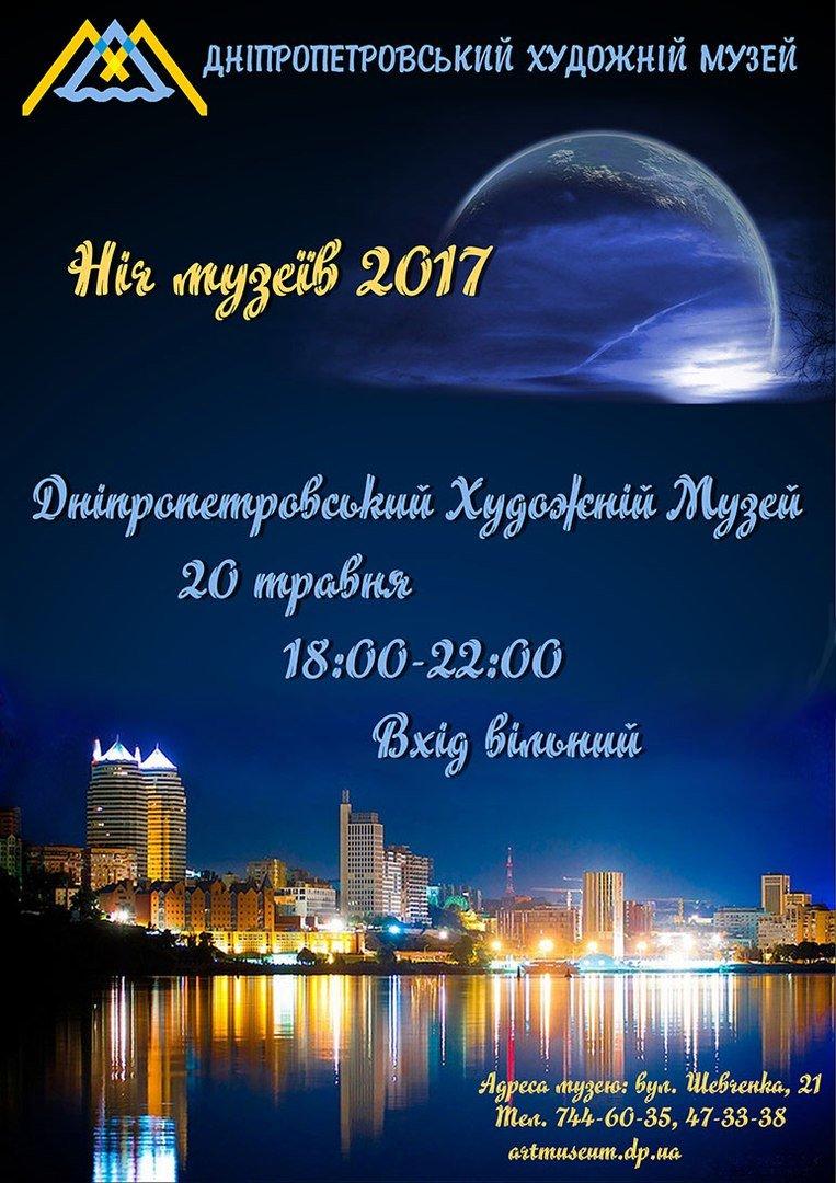 Новомосковск 0569 худм