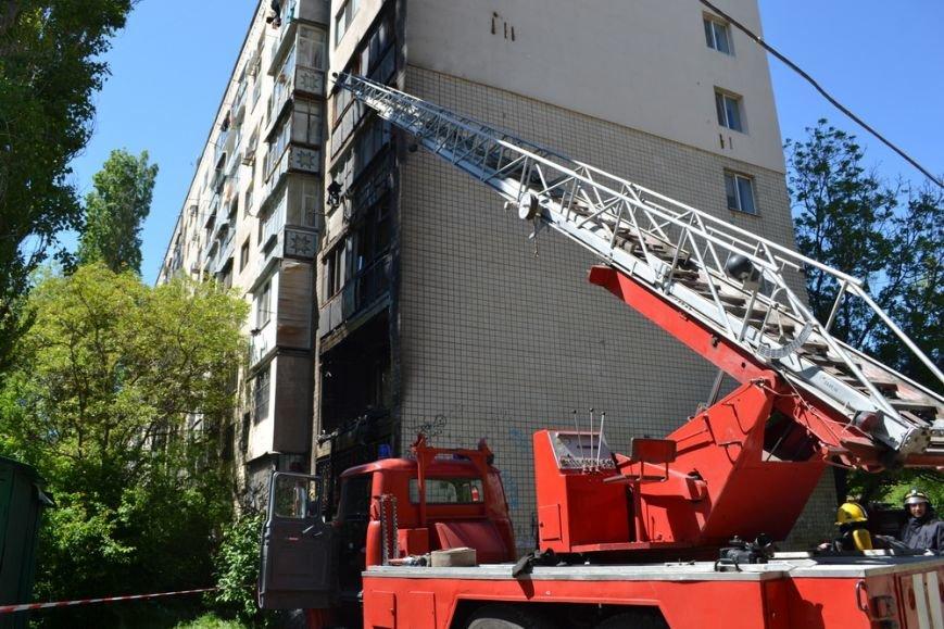 Пожар на балконе (2)_новый размер