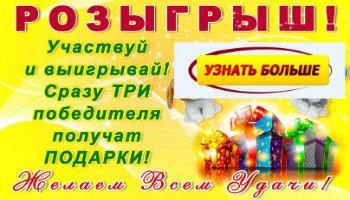 11_149503561491
