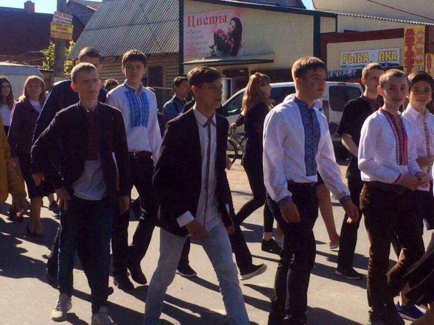 """""""Це модно!"""" Более 1000 юных мариупольцев вышли на парад в вышиванках (ФОТО, ВИДЕО), фото-1"""