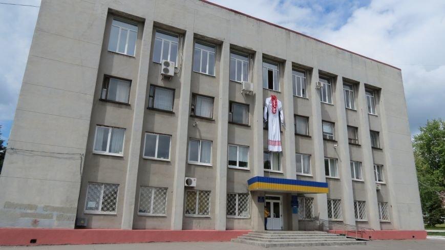 На здании РГА в Покровске появилась огромная вышиванка, фото-2
