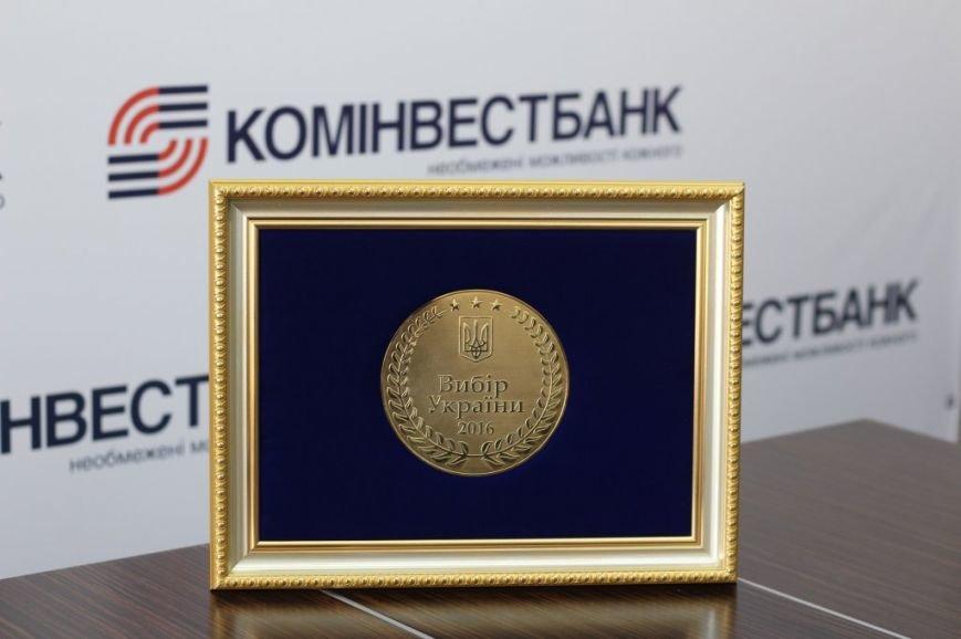 Закарпатський КОМІНВЕСТБАНК  до 11 липня збільшить статутний капітал до 250 мільйонів гривень, фото-1