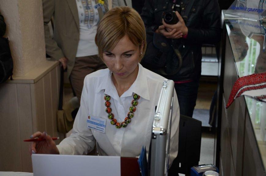 В Каменском презентовали мобильный офис ЦПАУ, фото-5