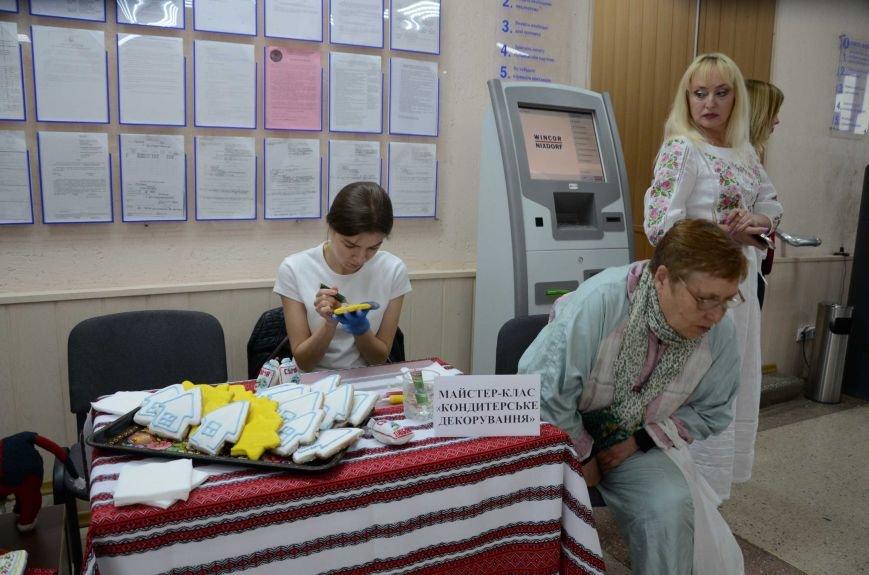 В Каменском презентовали мобильный офис ЦПАУ, фото-7