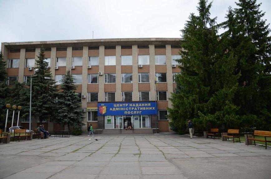 В Каменском презентовали мобильный офис ЦПАУ, фото-12