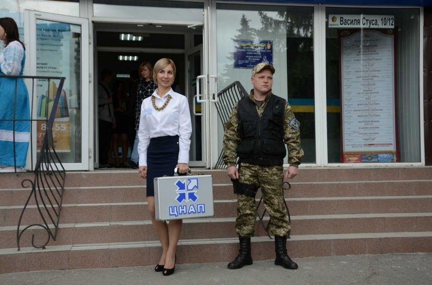 В Каменском презентовали мобильный офис ЦПАУ, фото-11