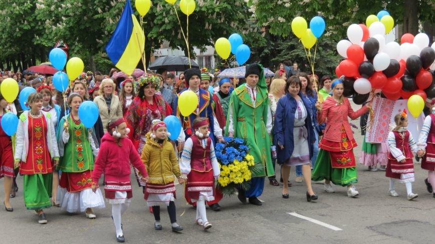 Марш вышиванок в Покровске: дождь шествию не помеха, фото-2