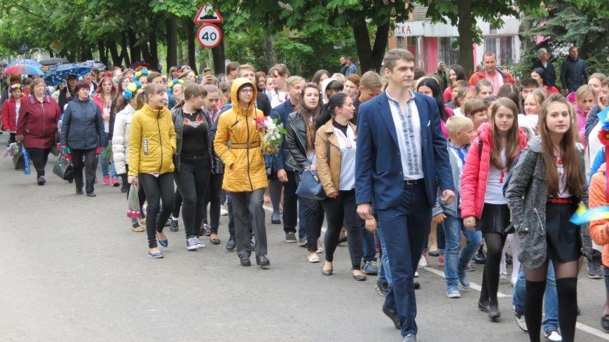 Марш вышиванок в Покровске: дождь шествию не помеха, фото-3