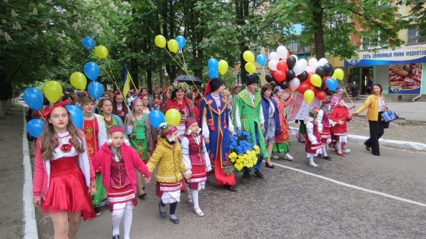 Марш вышиванок в Покровске: дождь шествию не помеха, фото-4