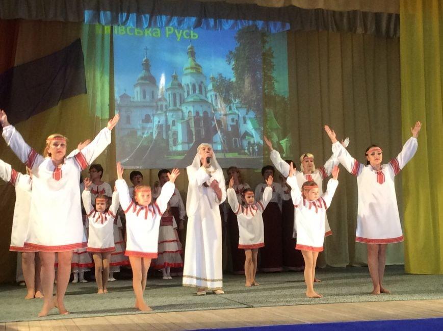 В Каменском прошел фестиваль «Україна – європейська перлина», фото-4