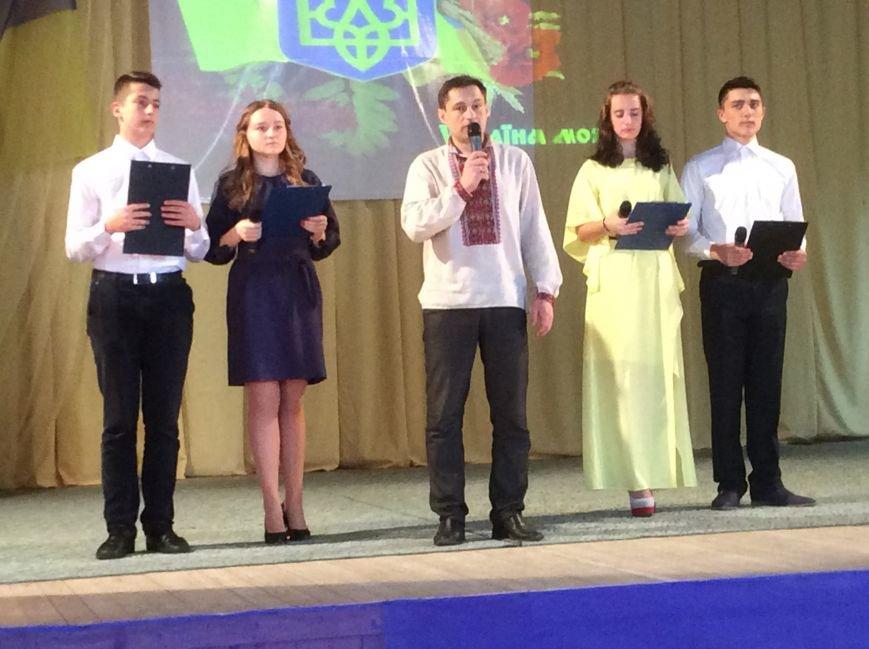В Каменском прошел фестиваль «Україна – європейська перлина», фото-2