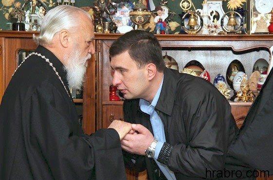 Агафангел-и-Марков