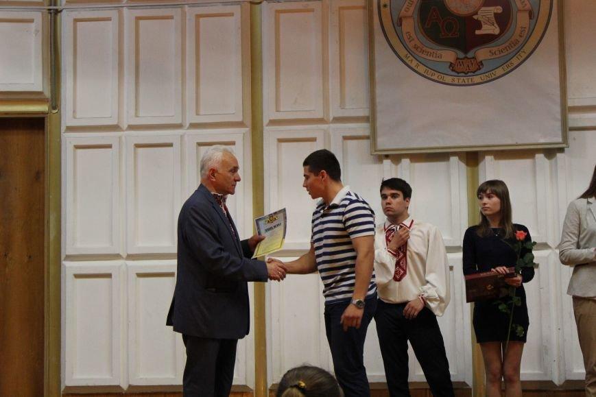 Накануне Дня науки в Мариуполе наградили преподавателей (ФОТО), фото-12
