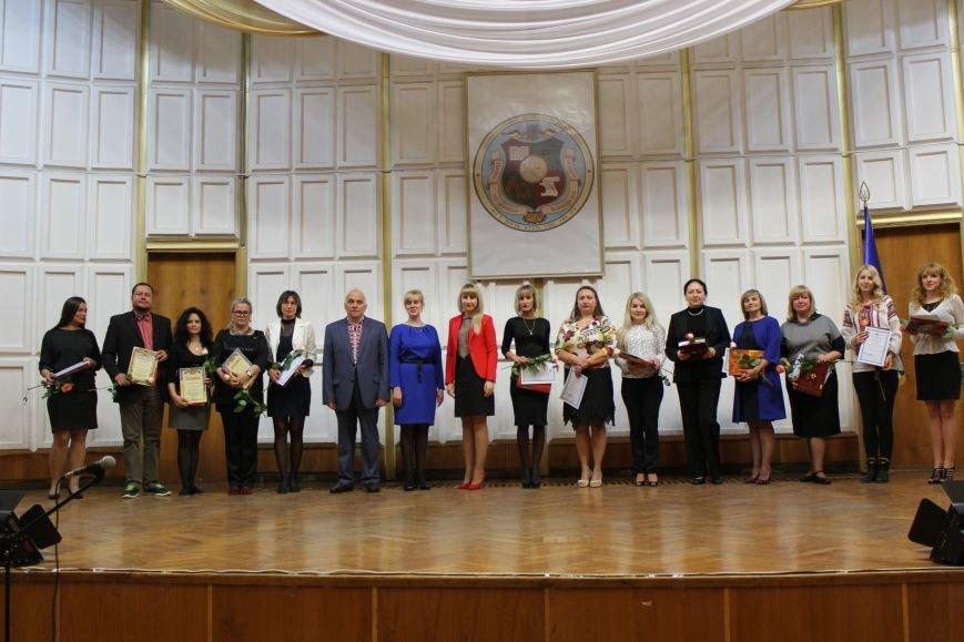 Накануне Дня науки в Мариуполе наградили преподавателей (ФОТО), фото-10