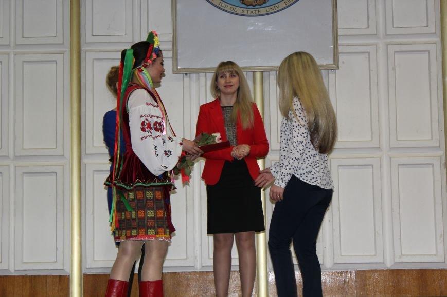 Накануне Дня науки в Мариуполе наградили преподавателей (ФОТО), фото-9