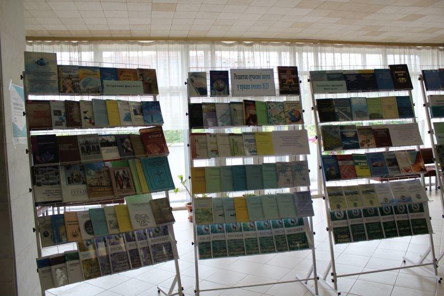 Накануне Дня науки в Мариуполе наградили преподавателей (ФОТО), фото-14