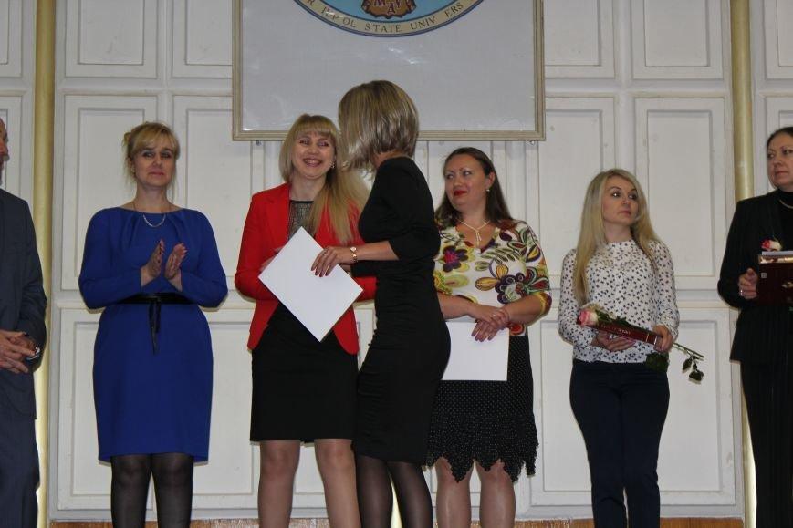 Накануне Дня науки в Мариуполе наградили преподавателей (ФОТО), фото-3