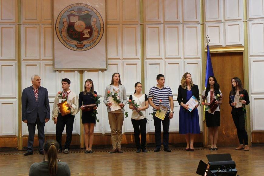 Накануне Дня науки в Мариуполе наградили преподавателей (ФОТО), фото-13